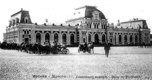 Москва. Павелецкий вокзал