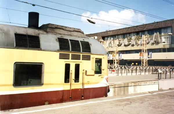 Дизель-поезд Д1 750-1 на