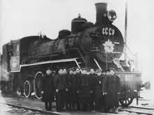 Паровоз С-857 на станции Покровск